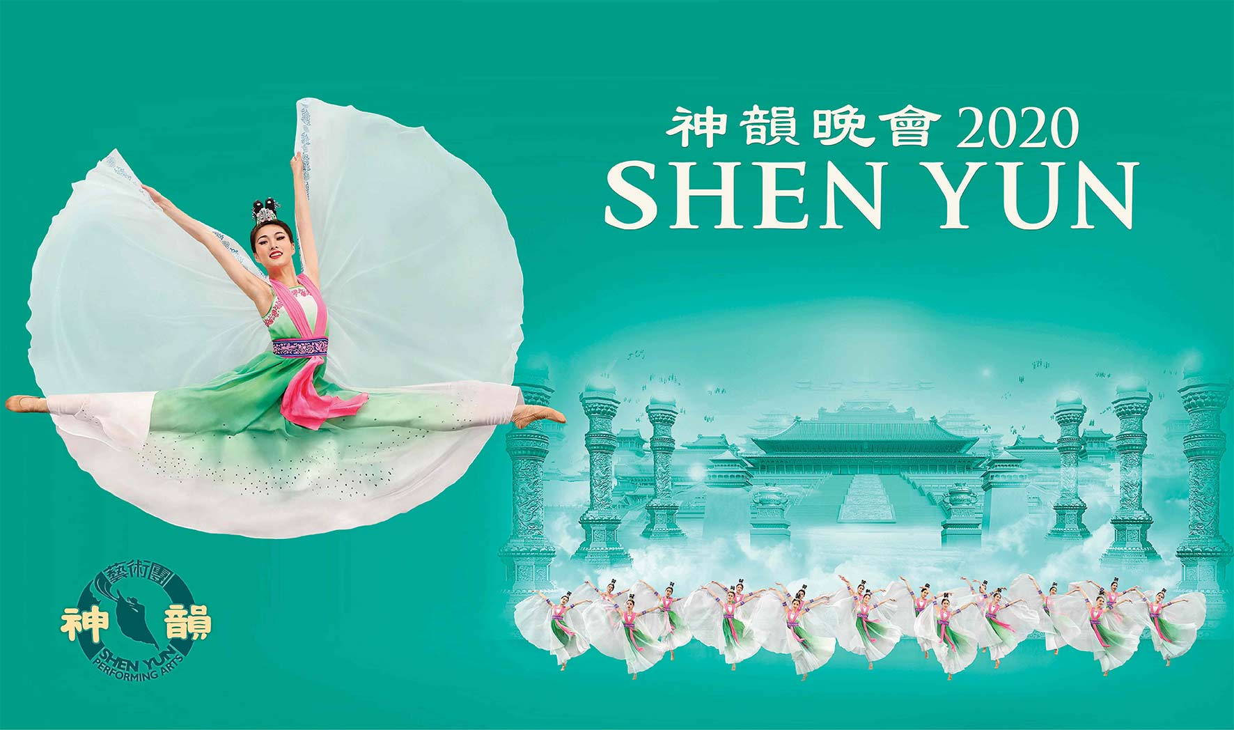 More Info for Shen Yun